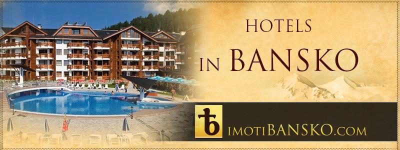 banner industrial properties bansko