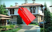 снимка на Банско – европейско качество на български цени