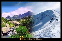 снимка на Банско през зимата и Банско през лятото