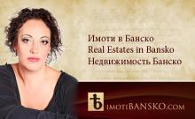снимка на Милена Миленкова: Тайната на успеха се крие в това да обичаш професията си