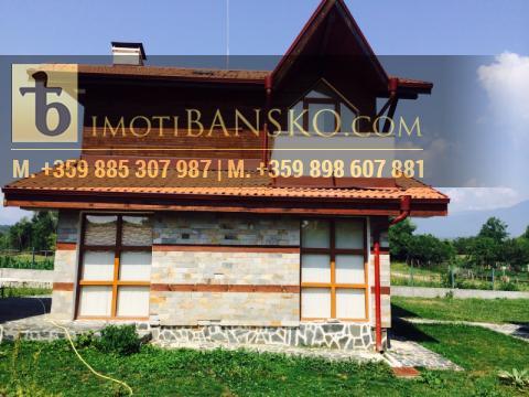 Къща, Около Банско, Imoti Bansko