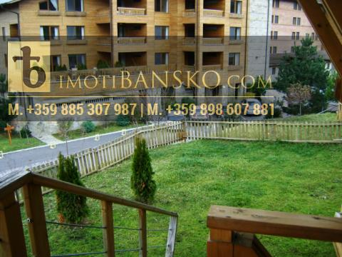 Едноспален Апартамент, Разлог, Imoti Bansko