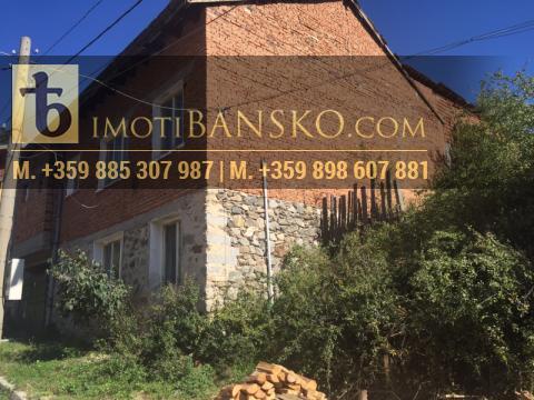 House, Dobrinishte, Imoti Bansko