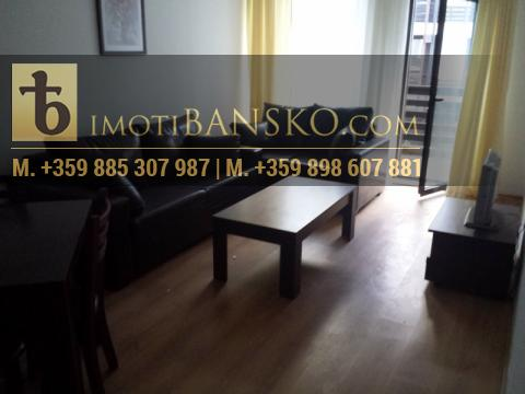 One Bedroom Apartment, Razlog, Imoti Bansko