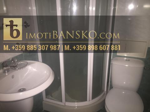 Студии, Банско, Imoti Bansko
