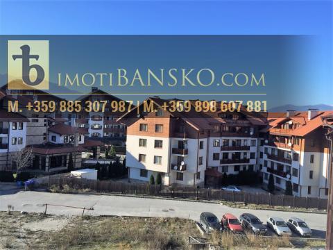 Едноспален Апартамент, Банско, Imoti Bansko