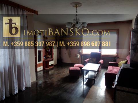 Триспален Апартамент, Благоевград, Imoti Bansko