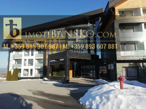 One Bedroom Apartment, Golf Area, Imoti Bansko