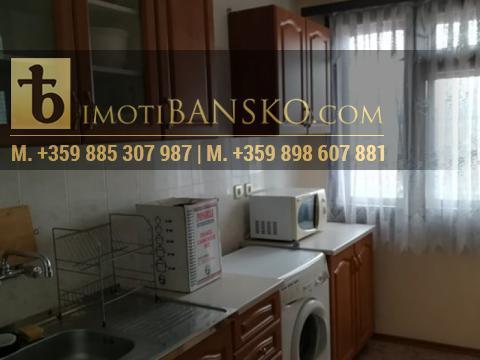 Двуспален Апартамент, Благоевград, Imoti Bansko