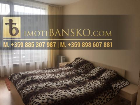 Едноспален Апартамент, Голф Район, Imoti Bansko